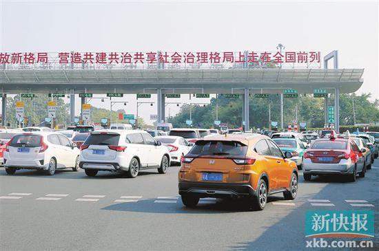ETC车辆分段计费新变化 下高速上网才能查全程收费