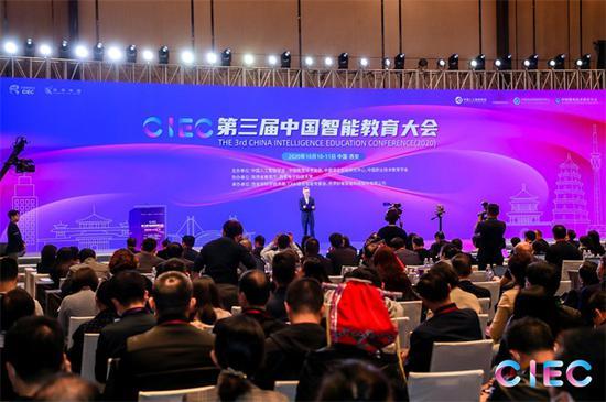 编程猫李天驰出席第三届中国智能教育大会专题论坛并作主题演讲