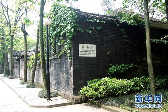 图为津南村,张伯苓、柳亚子、翁文灏先生等曾居住于此。新华网发(资料图)