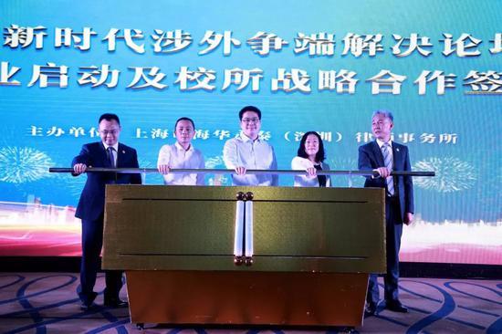 △上海市海华永泰(深圳)律师事务所开业启动仪式