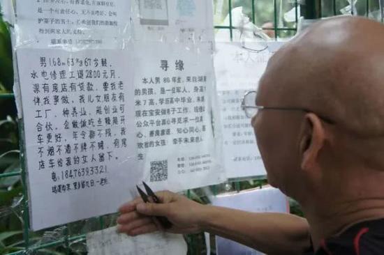 周德华在深圳莲花山公园相亲角张贴自己的资料。