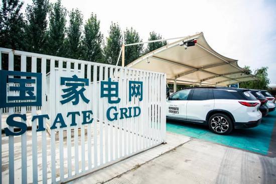 国网后奕服务区充电站。