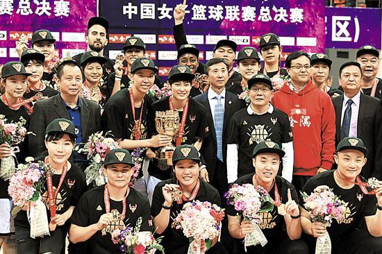 WCBA总决赛 广东女篮首夺冠军