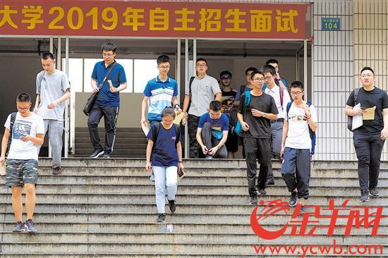 6月10日,中山大学自主招生面试后,考生步出考场。记者 汤铭明 摄