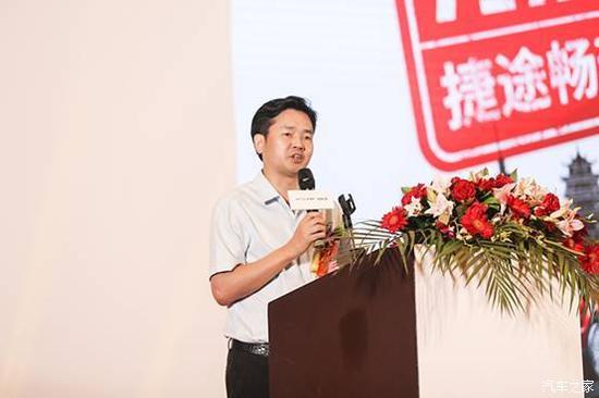 [捷途营销公司副总经理兼南部战区总经理 陈俊生先生致辞]