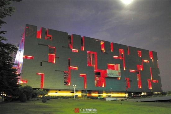 夜间的广东省博物馆