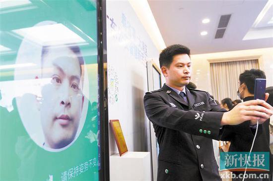广东政务服务网全线升级 群众办