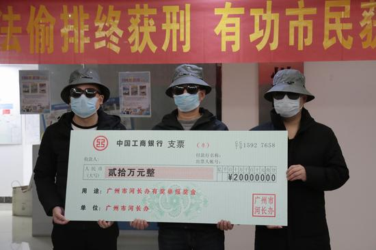 违法偷排举报者获得20万元奖金。 本文图片赵雪峰