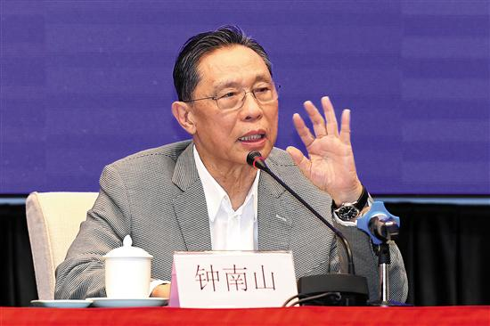 钟南山出席发布会 羊城晚报记者 林桂炎 周巍 实习生 赵怡萌 摄