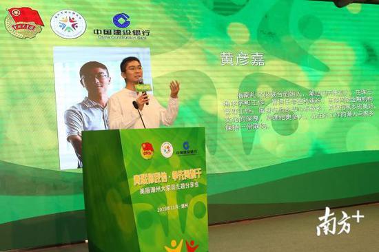潮州青年黄彦嘉讲述自己对家乡的文旅发展的期待。