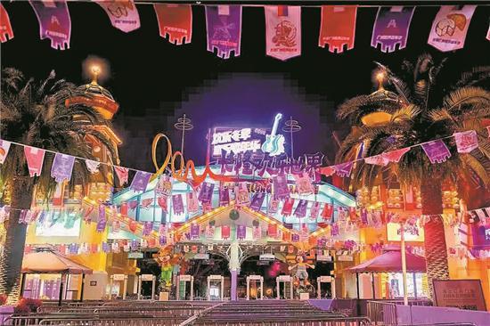 广州长隆旅游度假区冬季音乐嘉年华