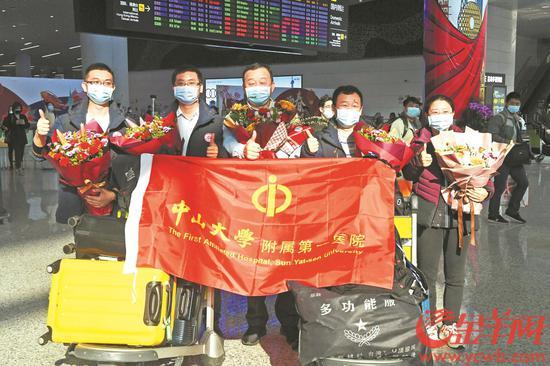 昨日,中山一院5名重症医护人员从哈尔滨返穗 羊城晚报全媒体记者 林桂炎 摄