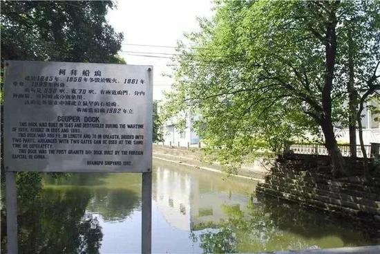 1999年7月,公布为广州市文物保护单位。