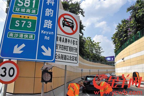 部分管控区域入口处已设置了指示牌 记者 黄巍俊 摄