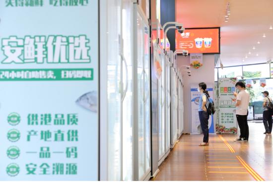 """《【星图平台app登录】大湾区""""菜篮子""""展示交易中心启用 25个城市加入》"""
