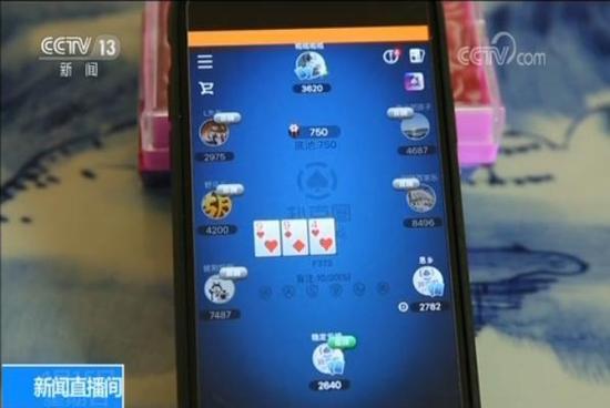 小李:赌钱,目的就是为了赢钱,网上玩德州就是为了赢钱。