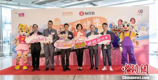 5月12日,广深港高铁全线通车后的首个母亲节,广州长隆旅游度假区与港铁公司合作,联同四家香港旅行社,推出母亲节专列。 麦念萍 摄