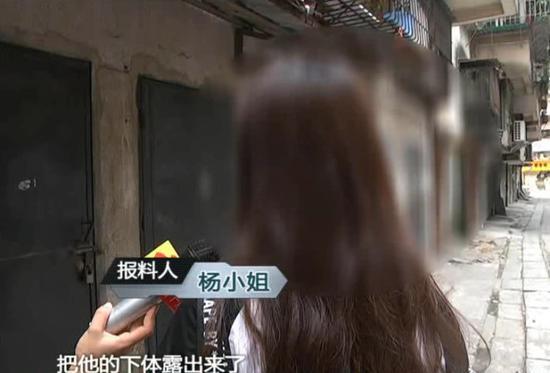 当时杨小姐以为男子已经离开,没想到半个小时之后,男子又折了回来。