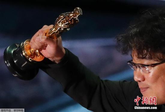 当地时间2月9日,第92届奥斯卡金像奖最佳影片揭晓,韩国影片《寄生虫》获得这一大奖。