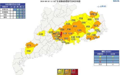 24日到25日,我省大范围强降水仍将持续。具体预报: