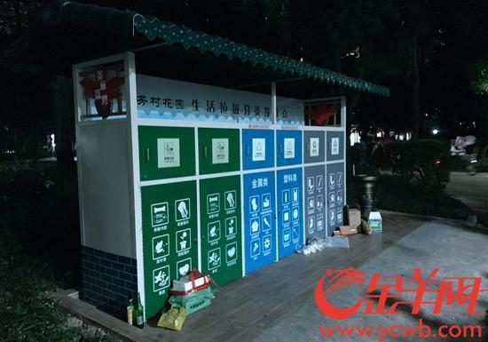 荔湾芳村花园,有的居民从32楼下到1楼才能扔垃圾,太麻烦干脆把垃圾扔到桶边