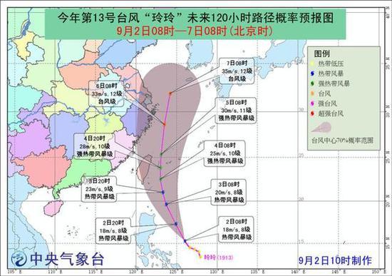 图/中央气象台网站