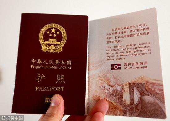 中国护照。 图片来源/视觉中国