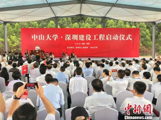 12日,中山大学?深圳建设工程正式在深圳市光明新区动工。 许青青 摄