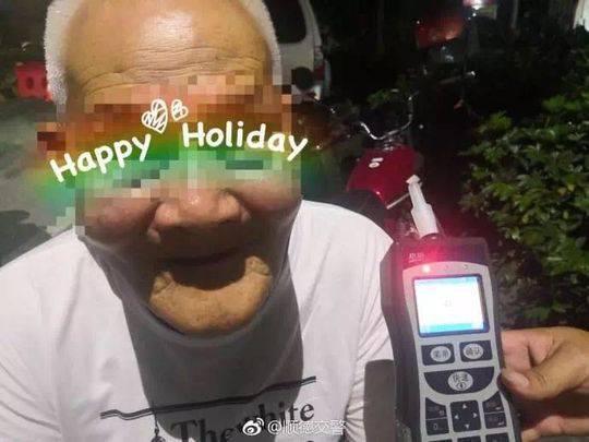 涉嫌酒驾的82岁老人。@顺德交警 图