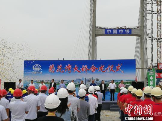 广东菊花湾大桥主桥合龙 郭军 摄