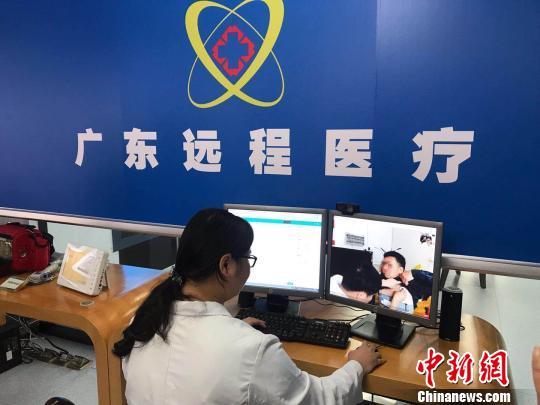 """广东医院将为2277个贫困村""""定制""""AI医生"""