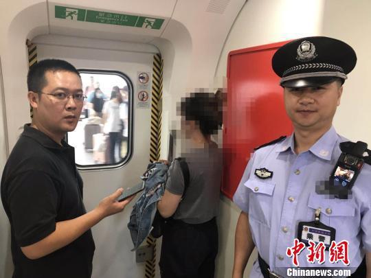 嫌疑人在东莞落网 警方供图