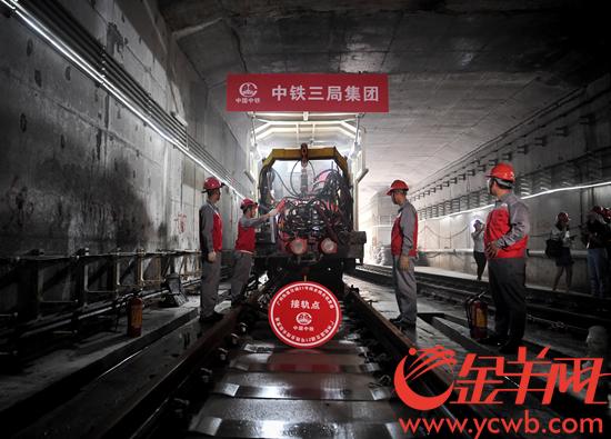 2019年6月5日,地铁二十一号线轨道铺装贯通。金羊网记者 汤铭明 摄