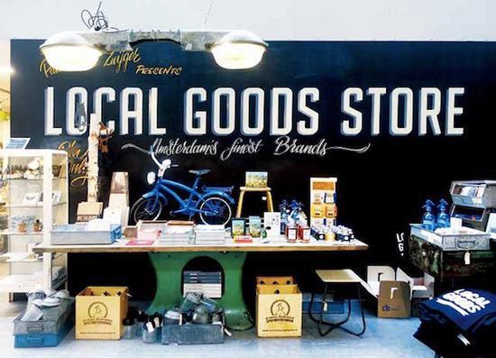 在独立潮牌店Local Goods Store里可以找到大量本土设计师品牌商品