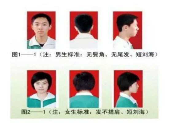 禹州第一高级中学发型标准。图/禹州发布