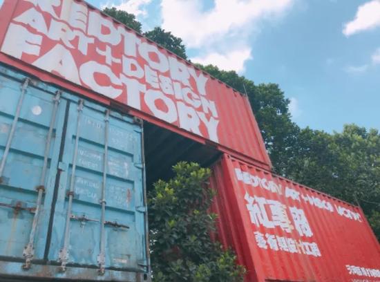 说实在话,来红砖厂不是为了观光游览的,而是为了炫耀的!