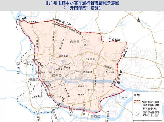 开四停四!广州公开征求实行交通限外、限行意见