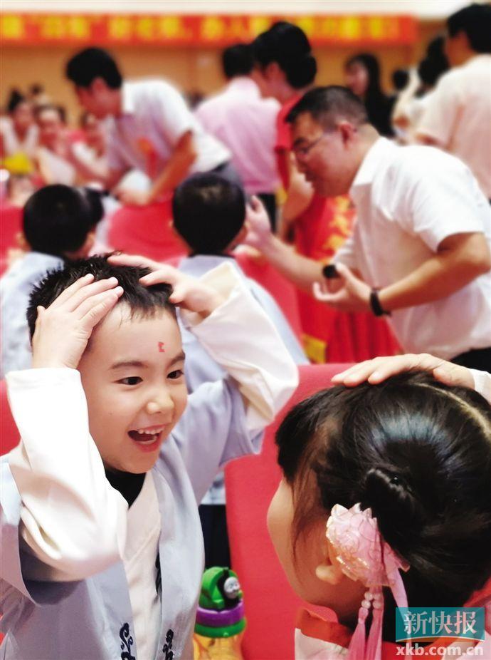 ■广东实验中学荔湾学校开学典礼。
