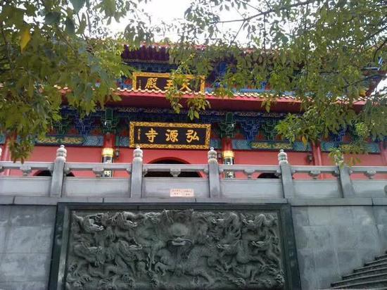 宝安弘源寺