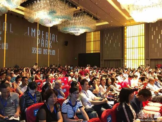 深圳最疯狂购房:90后小伙子1700万元房款父母出