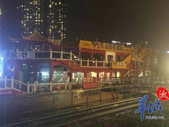事发后,金舫号于3日已停止营运,4日方重新开始营运。