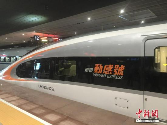资料图:广深港高铁香港段。 中新社发 张茜茜 摄