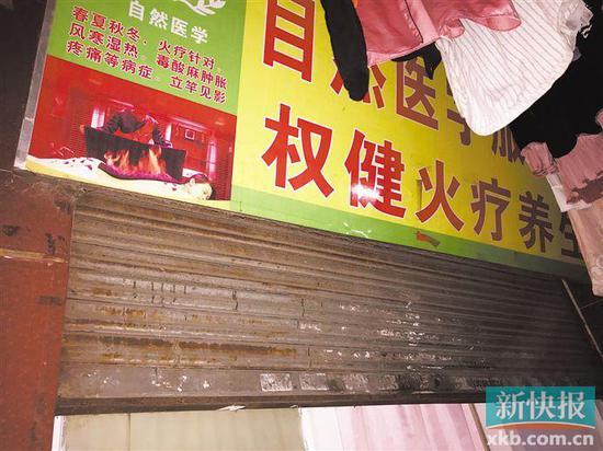 ■位于广州天河区万芳园大街的权健火疗养生馆,老板表示火疗能治多种病。