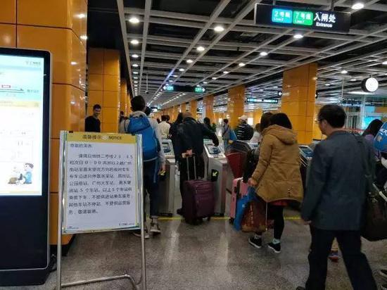 广东移动号码选号广州地铁全部闸机可手机刷码 春节运营时间有调整