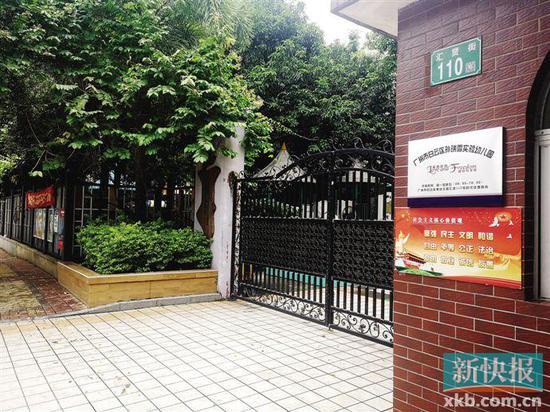 ■位于广州市白云区时代玫瑰园小区内的孙瑞雪实验幼儿园。