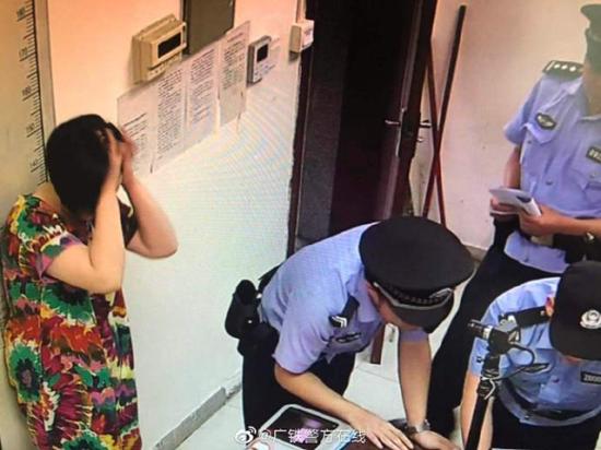 这次准备买火车票坐车回老家挽回家庭的她难掩激动情绪崩溃大哭。@广铁警方在线 图