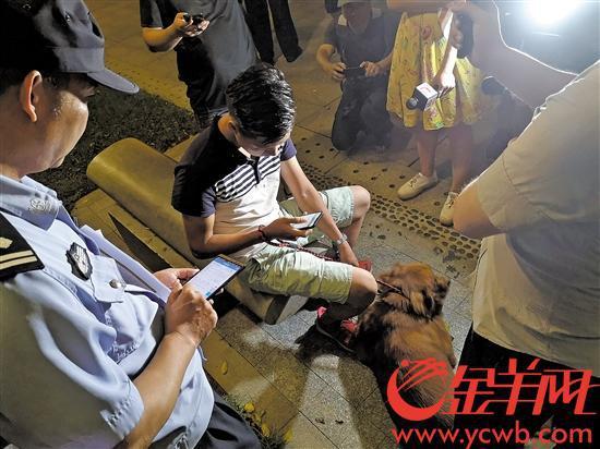 警方在珠珠江边执法