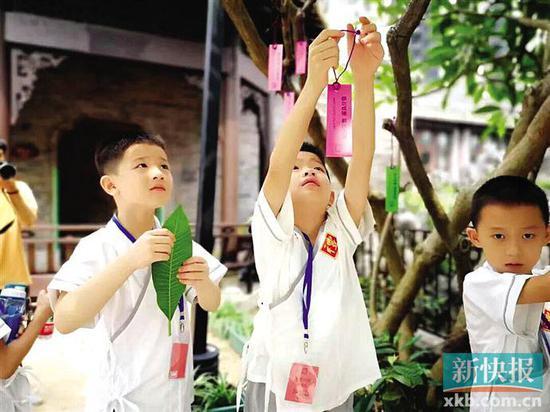 """■粤秀书院的""""中华诗词少儿夏令营""""于7月20日开营。  受访者供图"""