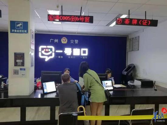 广州交警开设一号窗口 集中处理被套牌还发生违章