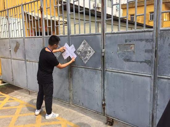 涉事工厂被查封。广州市河长办提供